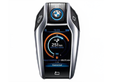 Bmw Key Scanning Linse